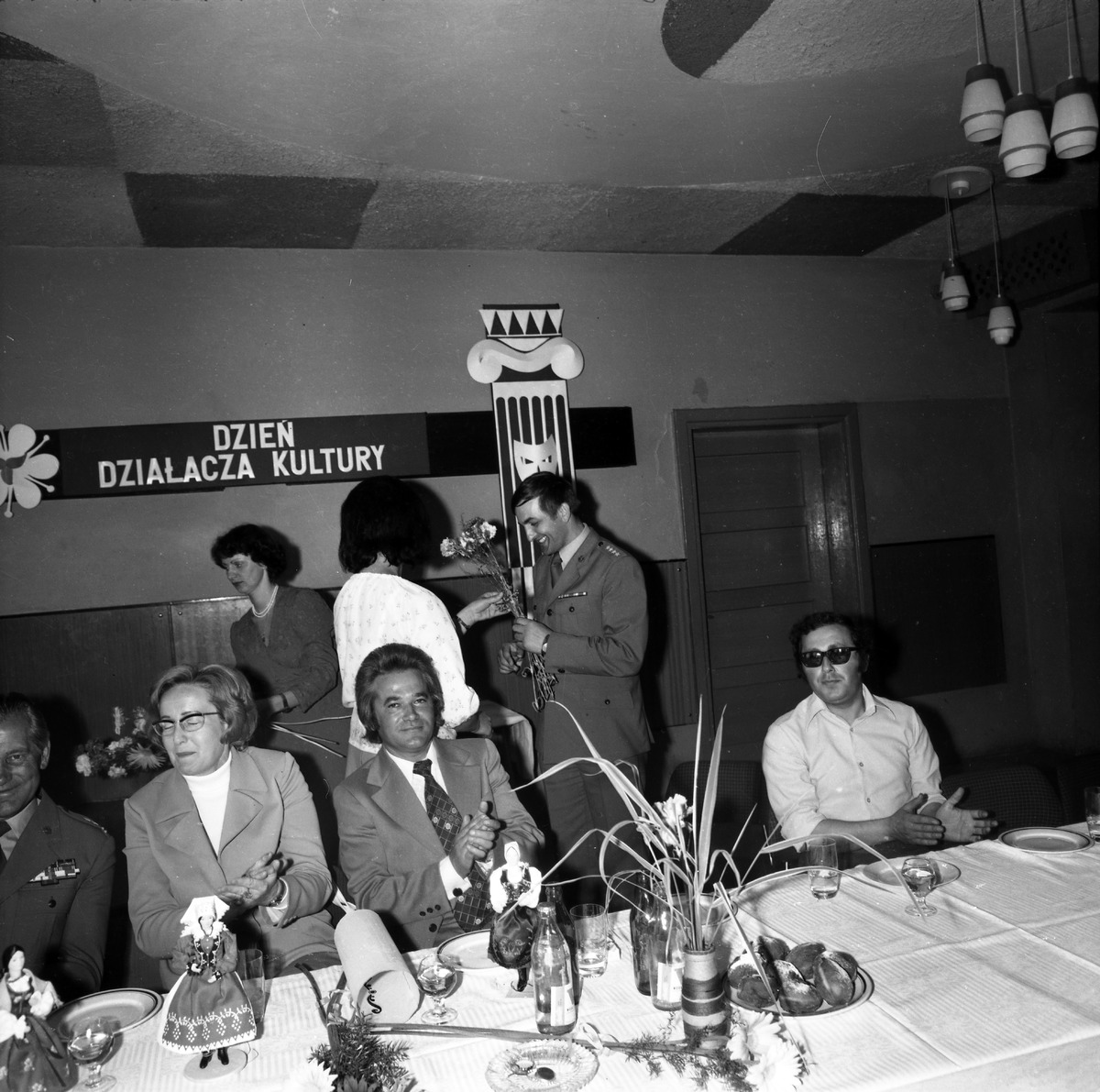 Obchody Dnia Działacza Kultury, 1979 r. [7]