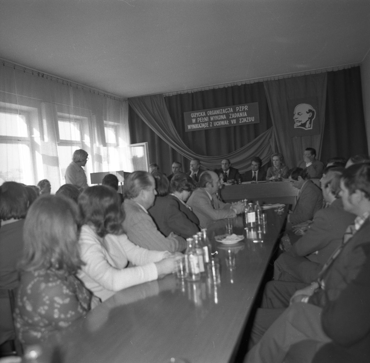 Spotkanie przed VII plenum partii [6]