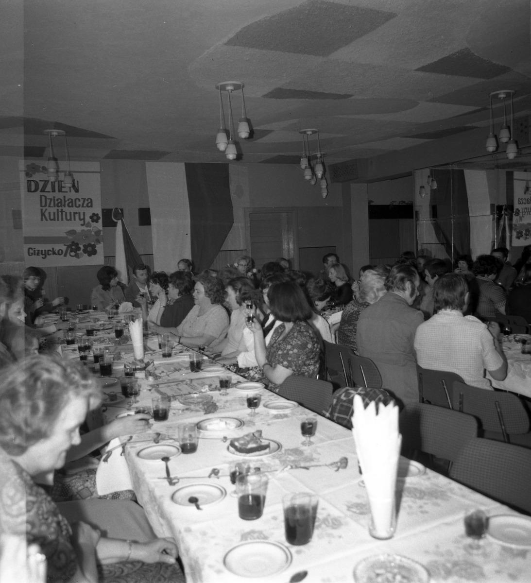 Obchody Dnia Działacza Kultury, 1978 r. [8]