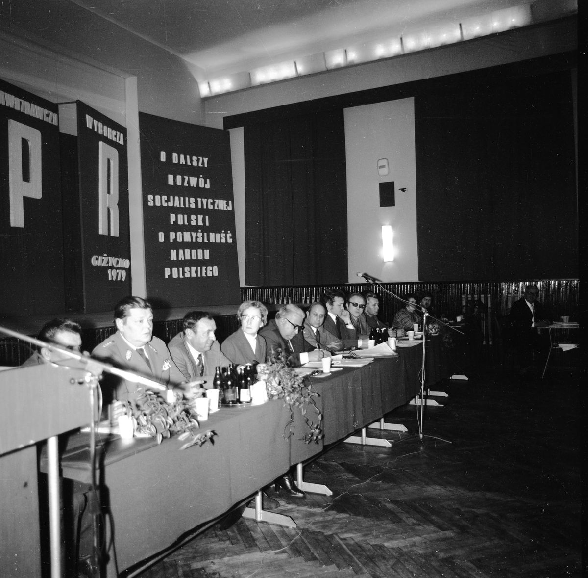 Konferencja sprawozdawczo-wyborcza PZPR [4]