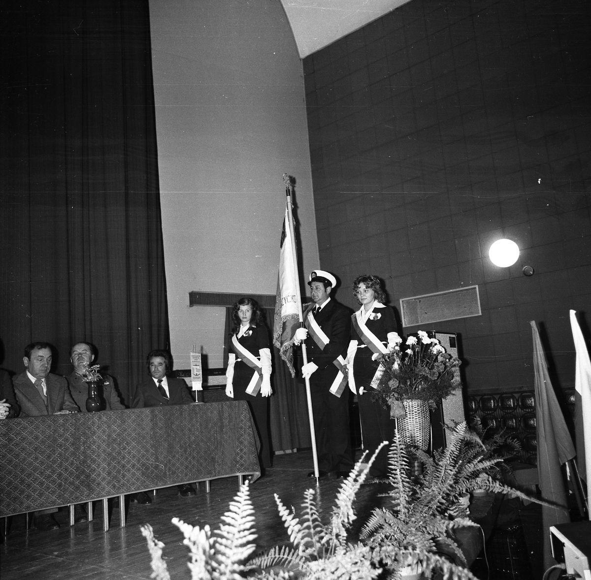 Sztandar Przedsiębiorstwa Budownictwa Wodno-Inżynieryjnego, 1972 r.
