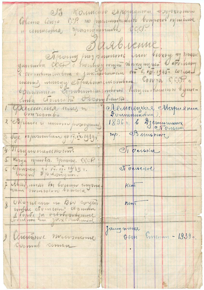 Zaświadczenie o polskim pochodzeniu Marii Lempieckiej
