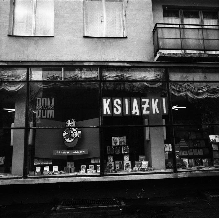 Witryna Domu Książki, 1980 r. [5]