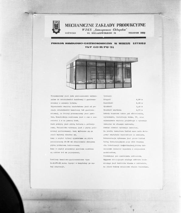 Broszura MZP: Pawilon handlowo-gastronomiczny [1]