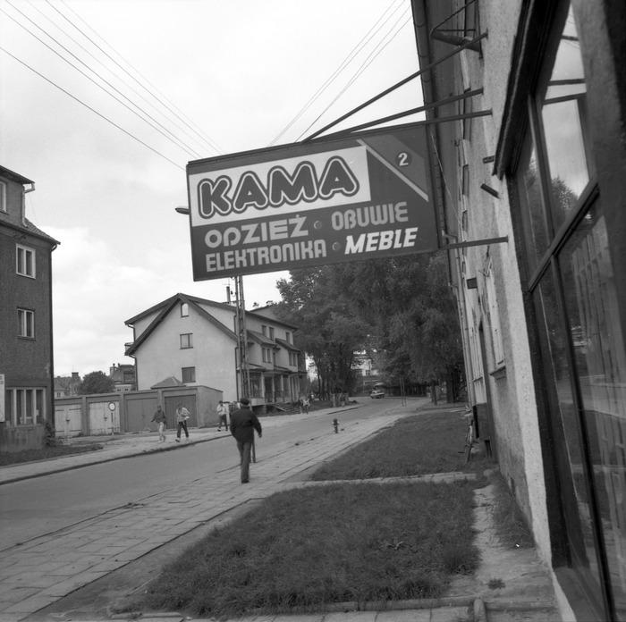 Sklep wielobranżowy KAMA przy ul. Armii Krajowej [1]