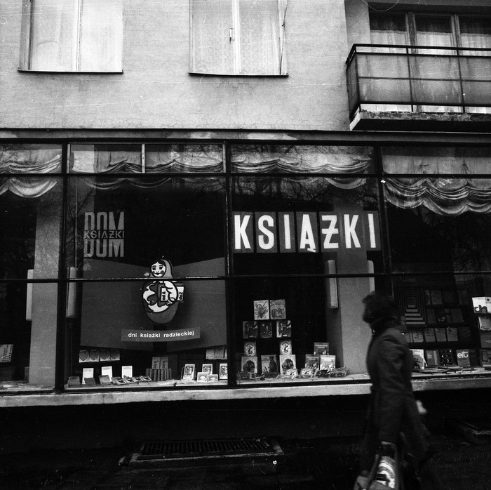 Witryna Domu Książki, 1980 r. [4]
