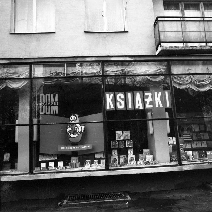 Witryna Domu Książki, 1980 r. [1]