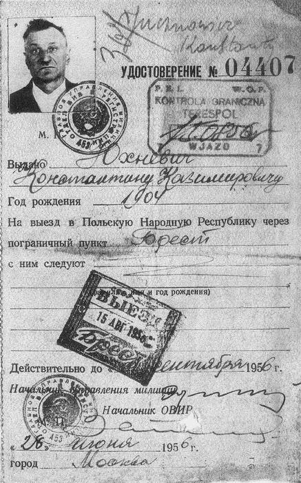 Zezwolenie na wyjazd do polski