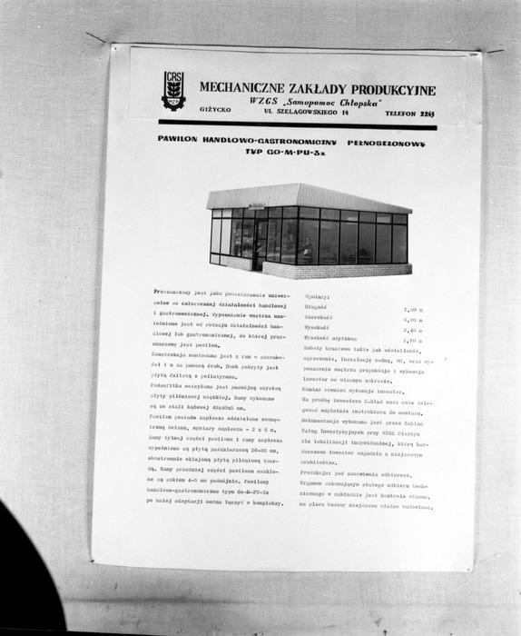 Broszura MZP: Pawilon handlowo-gastronomiczny [4]
