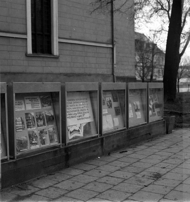 Witryna Domu Książki, 1974 r. [15]