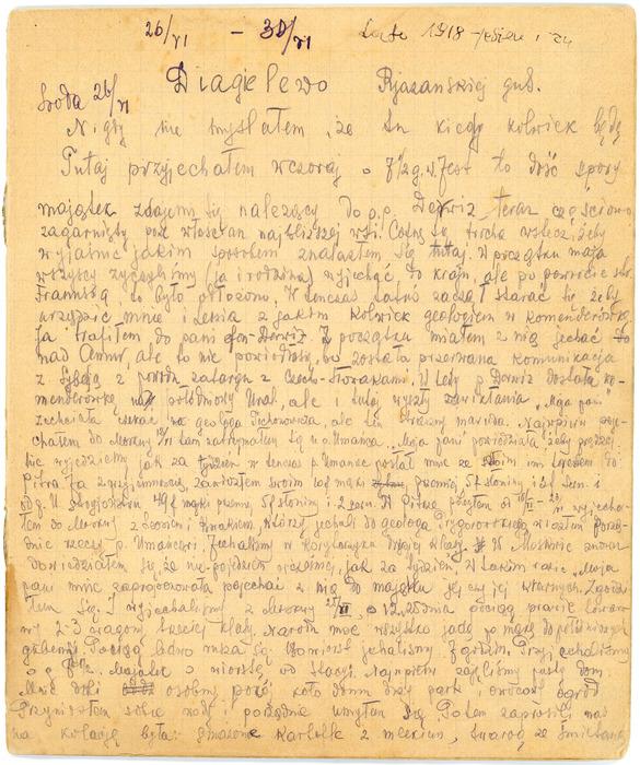 Dziennik wyprawy na Syberię  Diagielewo - Miass <br /><br /> (26.06.1918 - 13.01.1919)
