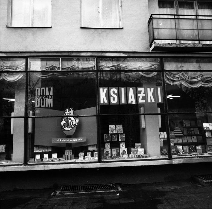 Witryna Domu Książki, 1980 r. [3]