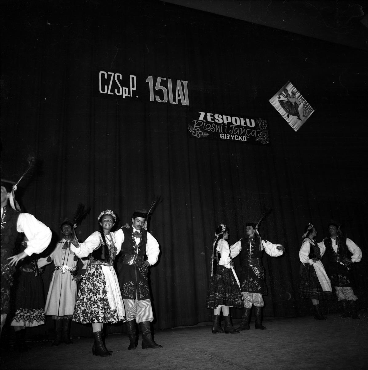 15-lecie Zespołu, 1986 r. [2]