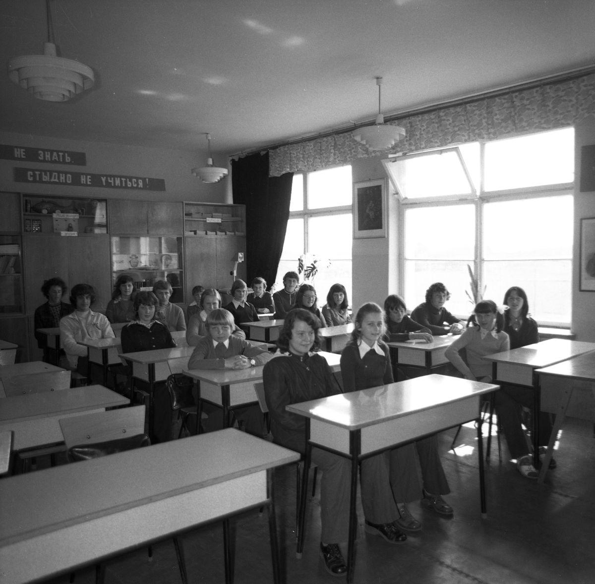 Święto Szkoły w SP nr 3, 1980 r. [2]