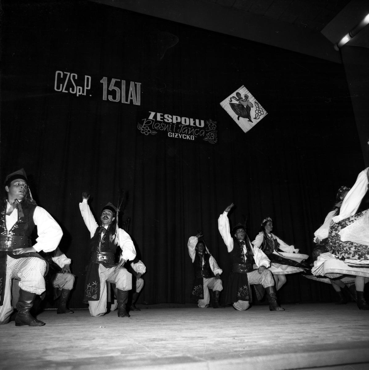 15-lecie Zespołu, 1986 r. [9]