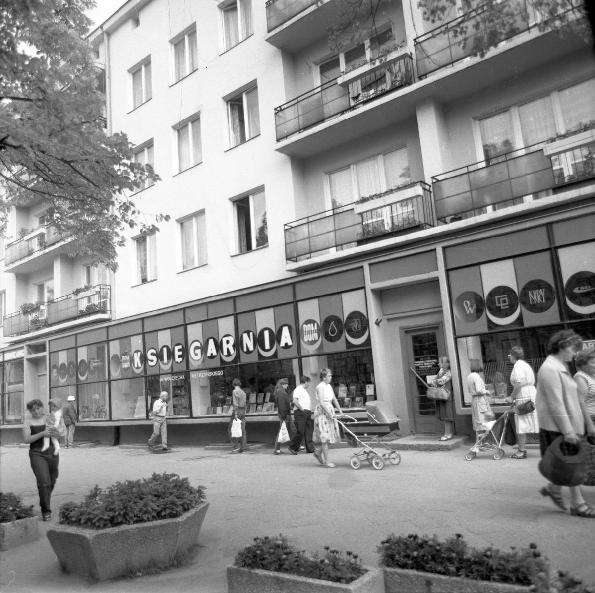 """""""Dom Książki"""", 1985 r. [1]"""