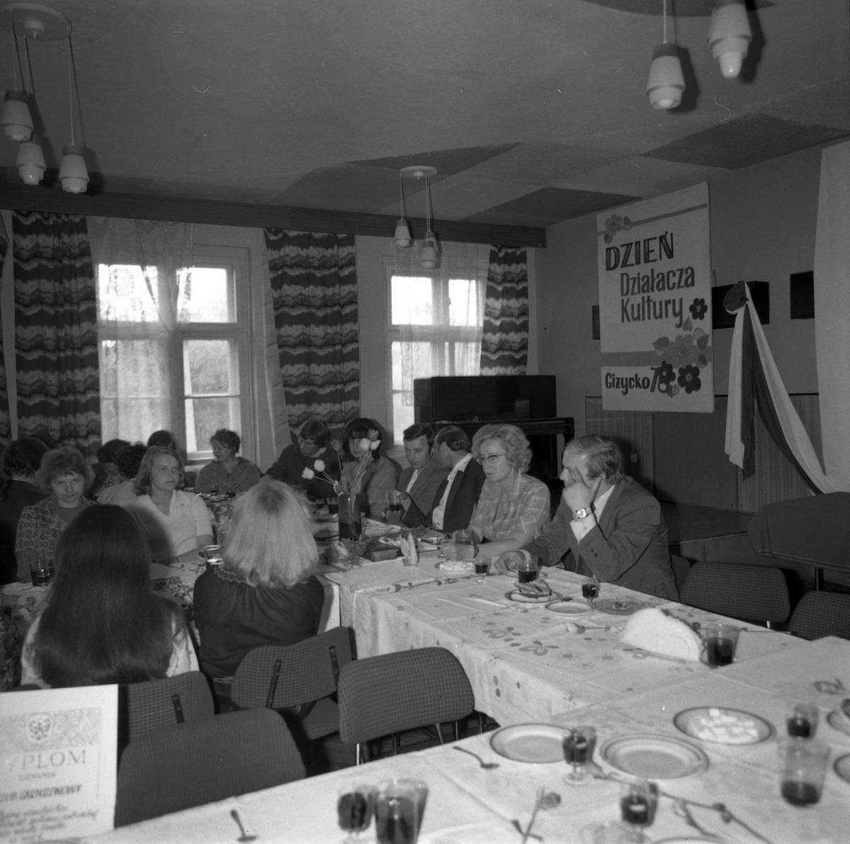 Obchody Dnia Działacza Kultury, 1978 r. [3]