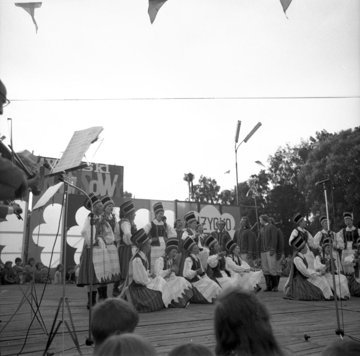 Suwalski Festyn Prasowy w Giżycku, 1976 r. [9]