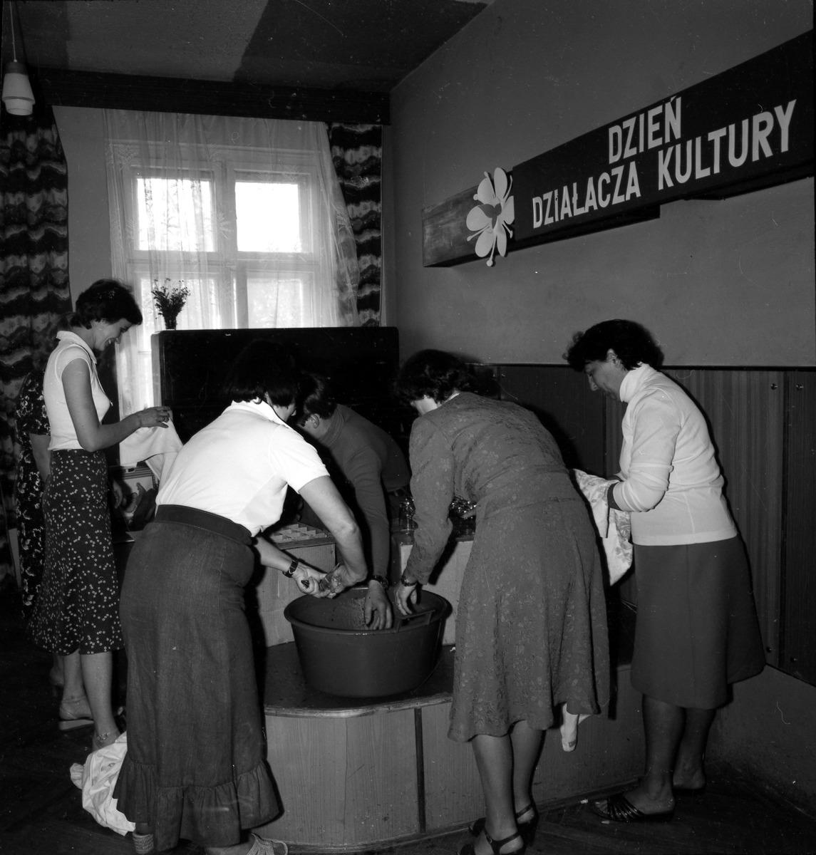 Obchody Dnia Działacza Kultury, 1979 r. [8]