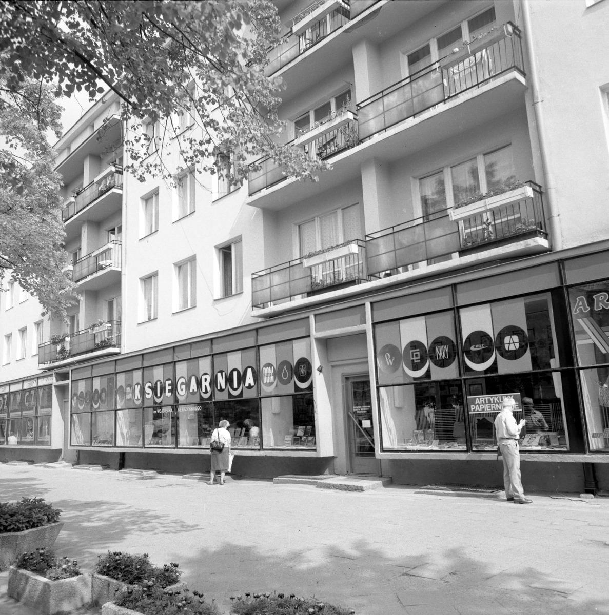 """""""Dom Książki"""", 1985 r. [3]"""