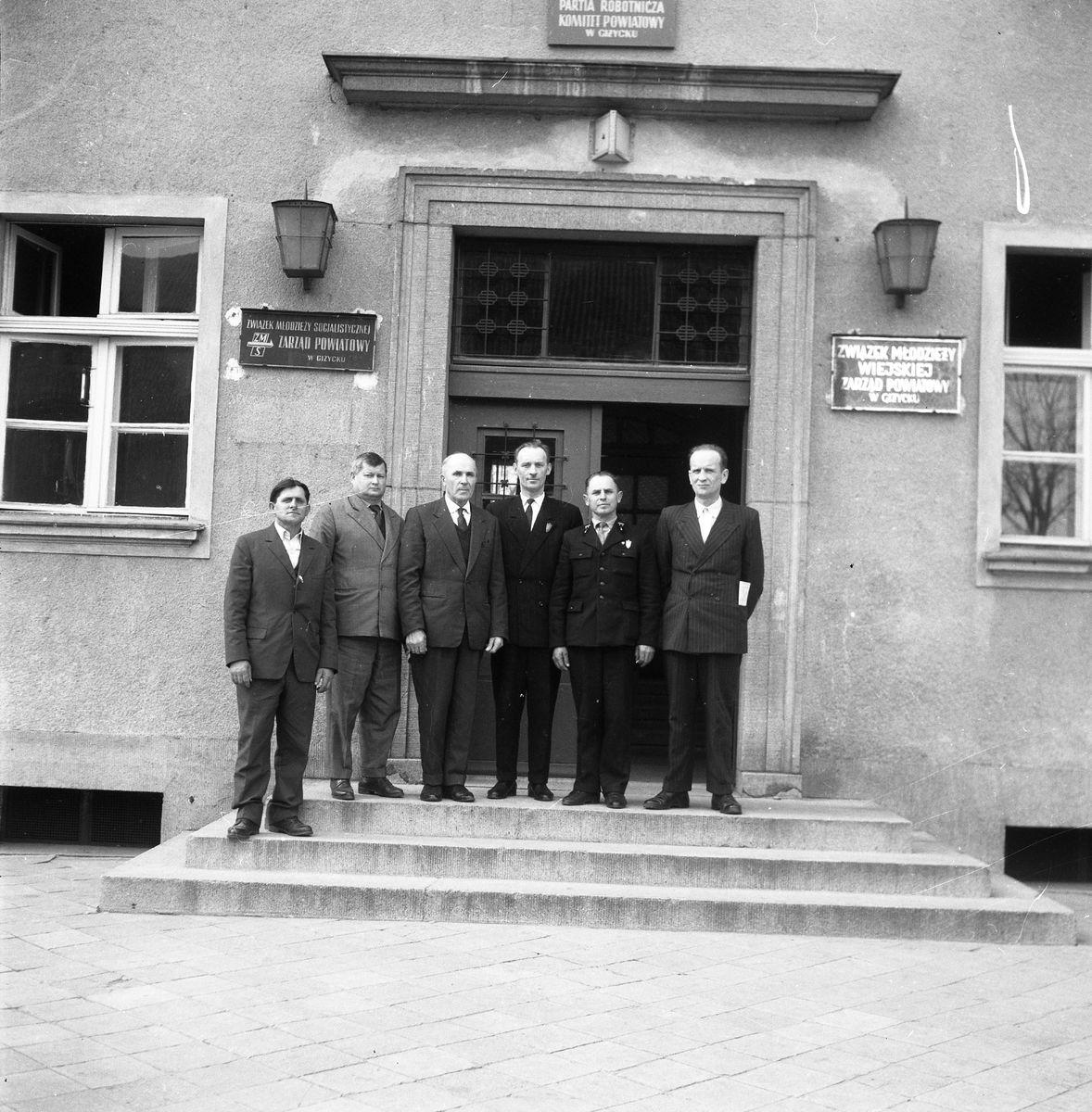 Spotkanie weteranów walk o Berlin w KP PZPR [3]