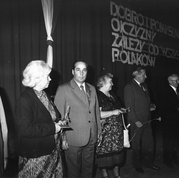 Obchody 40-lecia PRL [32]