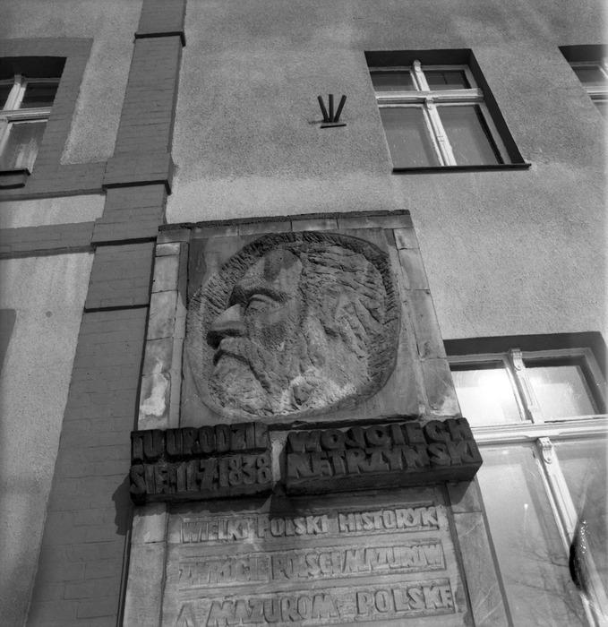 Dom Wojciecha Kętrzyńskiego