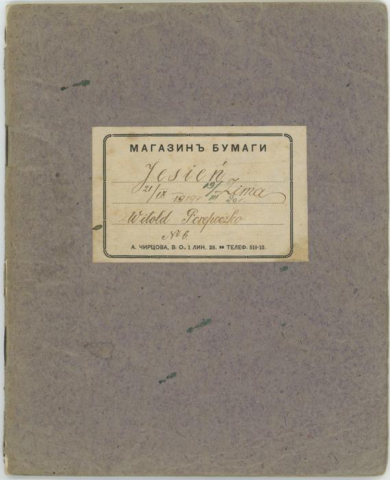 Dziennik wyprawy na Syberię<br /><br /> Miass 21.09. 1919 - 19.03.1920 r.