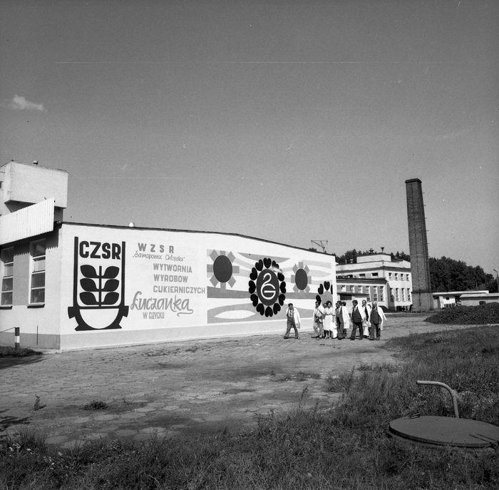 Zwiedzanie Zakładu z okazji 25-lecia, 1983 r. [4]