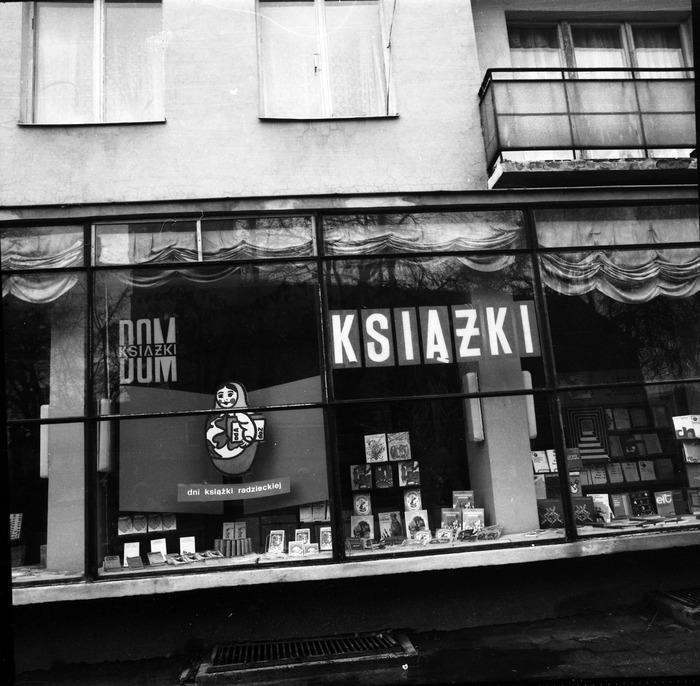 Witryna Domu Książki, 1980 r. [2]