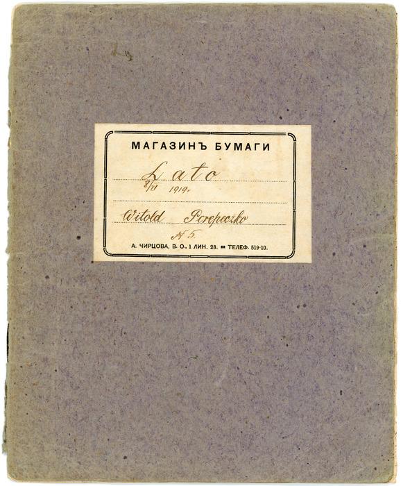 Dziennik wyprawy na Syberię<br /><br /> Miass lato (8.06. - 7.07.1919)