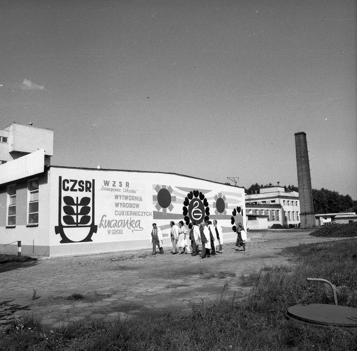 Zwiedzanie Zakładu z okazji 25-lecia, 1983 r. [5]