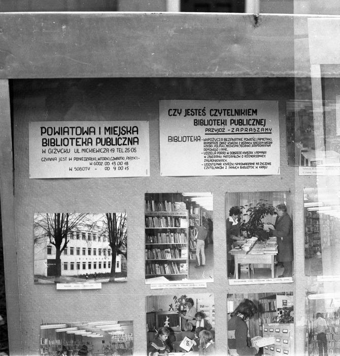 Witryna Domu Książki, 1974 r. [16]