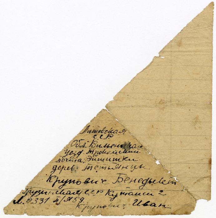 List z obozu w Kutaisi