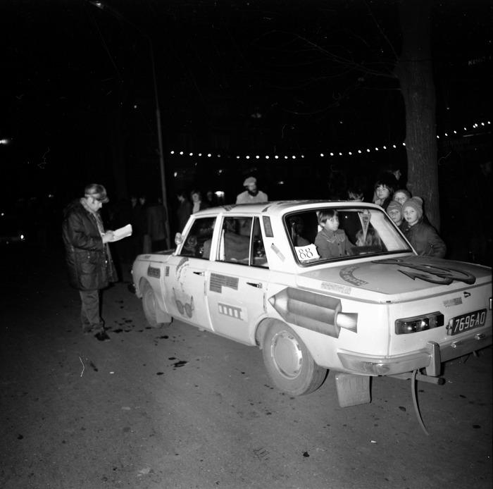 Filmowy Rajd Samochodowy, 1976 r. [10]