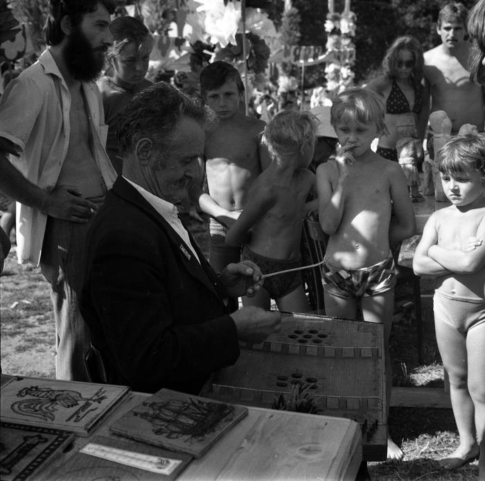 Suwalski Festyn Prasowy w Giżycku, 1976 r. [27]