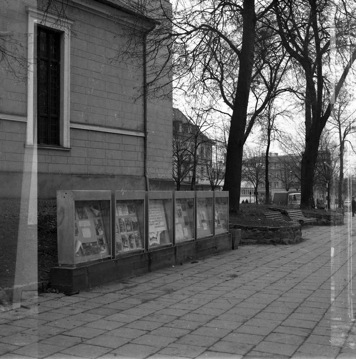 Witryna Domu Książki, 1974 r. [14]